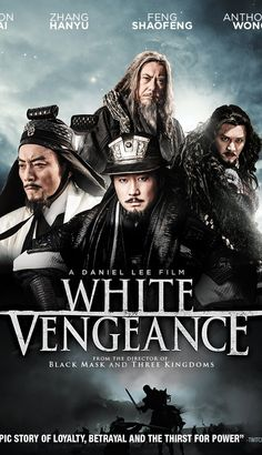 """I'm not really used to Chinese names, so it took me a while to decipher who is who but once you get past that, """"White vengeance"""" blows your mind. The movie may be a bit on the long-ish side but it's a real treat for the eye."""