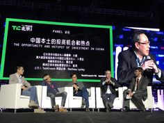 Investors agree that enterprise startups are hot in China Enterprise startups may not be overtly or obviously sexy but they are already commanding the attention of Chinas top investors.Thats according to a collection of leading VCs who took to the stage for a paneldiscussion at TechCrunch Beijing 2016.  [We made] more investments in enterprise applications than consumer applications in China in last yearSteven Ji director and partner at Sequoia Capital China remarked. A starting point [is]…