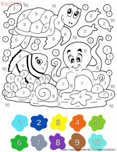 Kids coloring book, coloring page, free coloring pdf Free Coloring Pages, Coloring For Kids, Coloring Books, Preschool Coloring Pages, Alphabet Coloring, Printable Coloring, Preschool Learning, Kindergarten Worksheets, Color By Numbers