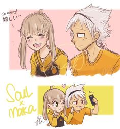 """Anonymous said: SE AU where Maka and Soul start dating before the freaking series ends so we get to see it Answer: """"Soul x Maka after series AU sketch dump for u anon~ """" (meaning i did not know how to. Soma Soul Eater, Soul Eater Funny, Super Manga, Soul And Maka, Otaku, Seven Deadly Sins, Cute Love, Memes, Anime Characters"""