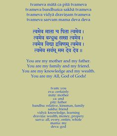 Sanskrit Prayers and Mantras Sanskrit Quotes, Sanskrit Mantra, Vedic Mantras, Hindu Mantras, Yoga Mantras, Hindi Quotes, Quotations, Qoutes, Om Mantra