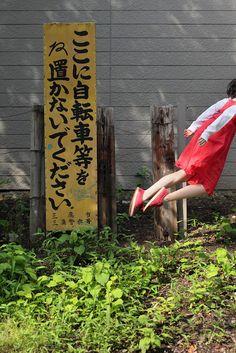Hayashi Natsumi
