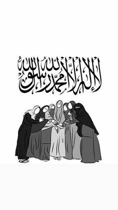Muslim Images, Islamic Images, Islamic Pictures, Friend Cartoon, Girl Cartoon, Cartoon Art, Cute Muslim Couples, Muslim Girls, Hijab Drawing