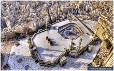 The city of Makkah Makkah is the blessed city which is the most beloved land in the sight of Allah (Glorified and Exalted is He) and the chosen location of His House. It was here that the final prophet and guide of the whole of mankind, Muhammad (peace and blessings of Allah be on him), was born and commenced his Prophethood.
