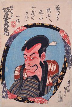 Kunisada, Actors in Mirrors - Bando Hikozaemon as Kajiwara Heizo