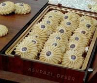 Peanut Butter Cookies, Yummy Cookies, Sweet Cooking, Fluffy Pancakes, Cake Decorating Tips, Truffles, Deserts, Persian Recipes, Sweets