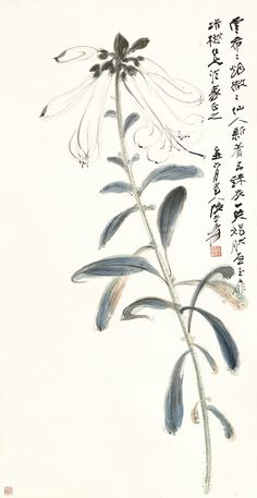 Zhang Daqian (Chang Dai-Chien, 1899-1983), PLANTAIN LILY, 1949, ink and colour on paper, 67 x 34.8 cm