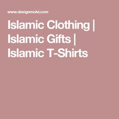 Islamic Clothing | Islamic Gifts | Islamic T-Shirts