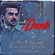 Quotes From Novels, Urdu Thoughts, Insta Posts, New Pins, Urdu Quotes, Follow Me On Instagram, Urdu Poetry, Literature, Memories