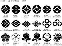 七宝・石竹・茶の実紋の一例