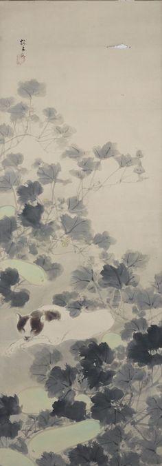 rephotographed Oukoku KONOSHIMA's work in the posession of Oukoku-Bunko Asian Art, Japanese Art, Kitten, Leaves, Fine Art, Japan Art, Cute Kittens, Kitty, Kitty Cats