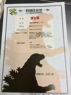 Diploma de cidadão honorário de Tóquio concedido a Godzilla.