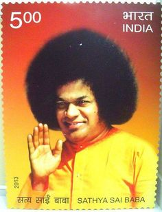 "23 November 2013 A postage stamp on ""Sathya Sai Baba"" Denomination - INR ,"