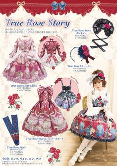 Angelic Pretty True Rose Story new print dress