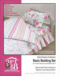 SuiteDreamsCollection-BasicBeddingSet-COVER