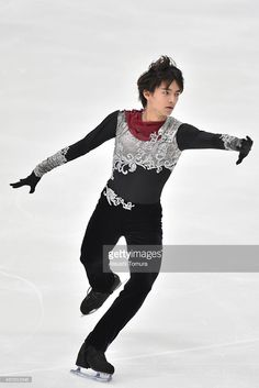 Ryuju Hino of Japan competes in the Men's Free Skating during the 83rd All Japan Figure Skating Championships at the Big Hat on December 27, 2014 in Nagano, Japan.