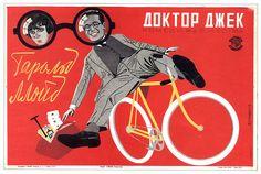 Vintage Soviet Art