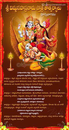 vishnusahasranamam stotram in telugu-meaning of vishnu sahasranamam-lord vishnu hd wallpapers Sanskrit Quotes, Vedic Mantras, Hindu Mantras, Hindi Quotes, Sanskrit Mantra, New Year Wishes Quotes, Happy New Year Wishes, Happy New Year 2020, Lord Vishnu Names