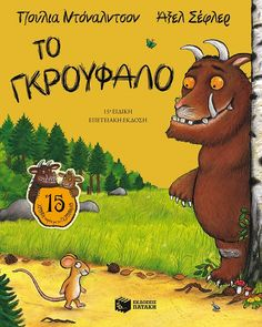 The Gruffalo Anniversary edition kids books to look forward to in The Gruffalo Book, Julia Donaldson Books, Good Books, Books To Read, Amazing Books, Children's Books, Gruffalo's Child, Room On The Broom, Family Support