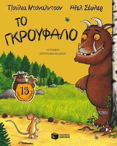 The Gruffalo Anniversary edition kids books to look forward to in The Gruffalo Book, Julia Donaldson Books, Good Books, Books To Read, Amazing Books, Children's Books, Gruffalo's Child, Family Support, Book People