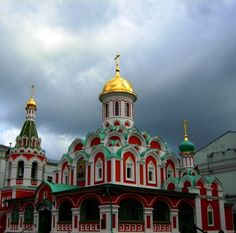 Cathedral of Our Lady of Kazan in Moscow, Russia
