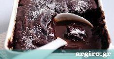 Σοκολατόπιτα από την Αργυρώ Μπαρμπαρίγου   Αυτή η συνταγή για σοκολατόπιτα στιγμής είναι εύκολη, γρήγορη, οικονομική και μοναδική. Από τα πιο εύκολα γλυκά!