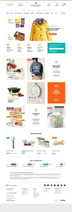 Une des pages web du site internet de Pich Shop