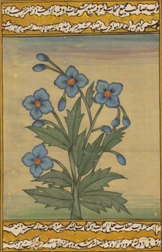 Mughal Floral Miniature Painting