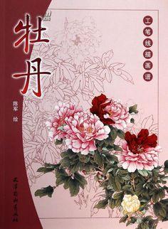 Cheap Libro di pittura cinese peonia linea xianmiao disegno gongbi minuziosa arte del tatuaggio, Compro Qualità Libri direttamente da fornitori della Cina:      Descrizione      Questo libro è un album di pittura peonia per la via del gongbi (lavoro meticoloso pennello) e xia