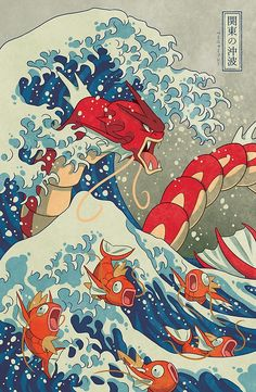The Great Wave off Kanto - Shiny Version by Missy Pena #Pokemon #Nintendo