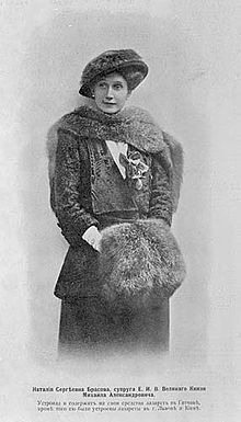 Natalia Brassova (June 26, 1880–January 26, 1952) the lover and later the morganatic wife of Grand Duke Michael Alexandrovich of Russia