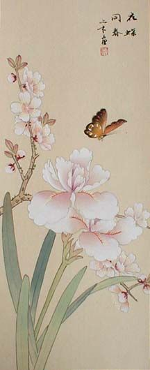 Chinese1.jpg (216×530)