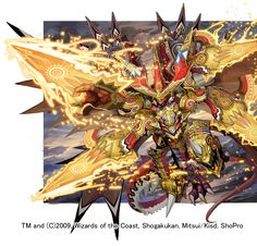 デュエルマスターズ「超竜サンバースト・NEX」 Alien Concept Art, Game Concept Art, Aliens, Character Art, Character Design, Cartoon Dragon, Fantasy Beasts, Fantasy Warrior, Monster Hunter