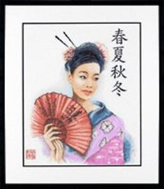 Chinese Woman - Lanarte Counted Cross Stitch Kit with 30 Ct. Linen