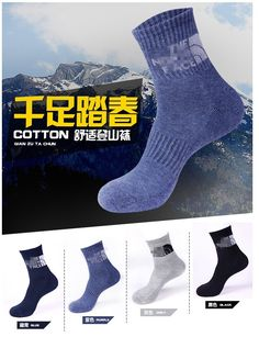 Home Men Outdoor Quick Drying Sports Sockshiking Camping Cycling Socks Half Thick Sport Running Socks Pro Pleasant In After-Taste
