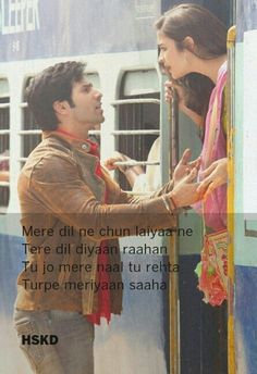HSKD True Love Quotes, Romantic Love Quotes, Strong Quotes, Sad Quotes, Famous Quotes, Qoutes, Bollywood Movie Songs, Bollywood Quotes, Song Lyric Quotes