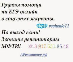 Решить контрольную работу по электротехнике. Помощь в решении математического анализа: Московские репетиторы по математике рассказывают анекдоты.