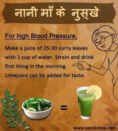 High Blood Pressure Remedies 8 Stupendous Cool Tips: What Is Hypertension increase blood pressure diet.Blood Pressure Tips Products. Natural Blood Pressure, Reducing High Blood Pressure, Healthy Blood Pressure, Normal Blood Pressure, Blood Pressure Remedies, Natural Health Remedies, Herbal Remedies, Home Remedies, Health Tips