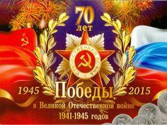 Комаровская Веста, Бессмертный полк в г. Кемерово