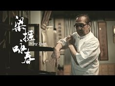 5 deadly wing chun techniques you cant live without? - YouTube