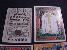 戦前ワイン・酒・葡萄酒チラシラベル四種5枚_画像2 Auction, Wine, Cover, Design