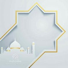 Illustration of Ramadan Kareem greeting card banner template vector art, clipart and stock vectors. Islamic Background Vector, Ramadan Background, Background Design Vector, Ramadan Cards, Ramadan Greetings, Eid Mubarak Greetings, Ramadan Kareem Pictures, Poster Ramadhan, Wallpaper Ramadhan