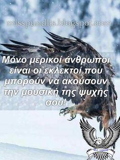 Κάνε tag ένα άτομο😉  #μις_ξερόλα ,#σοφαλογια ,  #στιχακια , #στιχακιαμενοημα , #στιχάκια, , #σκέψεις , #ελληνικαστιχακια , #ελληνικα , #instagram , #quotes , #quote , #apofthegmata , #stixoi , #stixakia , #skepseis ,  #ελλας, #greekquotess , #greekpost ,  #ellinika , #ellinikaquotes, #quotes_greek, #logia, #greekquotes , #quotesgreek , #greece, #hellas, #greek , #quotesgram, #follow, #greeks