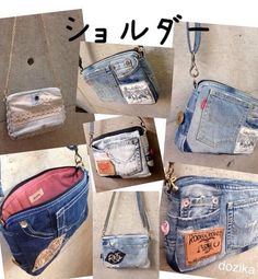 (출처 : pinterest) Jeans Denim, Denim Bag, Jean Purses, Small Coin Purse, Denim Crafts, Patchwork Bags, Simple Bags, Fabric Bags, Handmade Bags