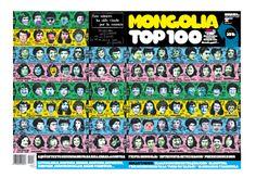 Este mes en @revistamongolia: el top 100 de personajes 2013, contraconcurso «Esto es un rey para mí», muere Mandela al saltar la valla de Melilla y muchos más reportajes superserios. Revista Mongolia http://www.veniracuento.com/