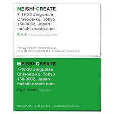 「名刺デザイン 緑」の画像検索結果