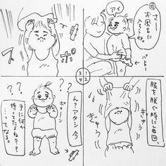 いいね!12.5千件、コメント95件 ― カフカ ヤマモトさん(@cafca_yamamoto)のInstagramアカウント: 「かわゆ…(∩´∀`)∩ #イラスト#家族#絵日記#漫画#1歳#女子#娘#手を見つめる」
