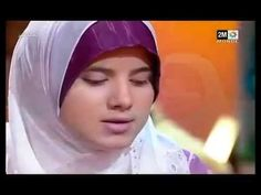 "мусульманка красиво читает Коран Girl beautifully reciting Quran /surah ""Israa"" - YouTube"