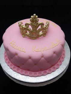Vip Torte Zum 30 Geburtstag Very Important Party Rezepte
