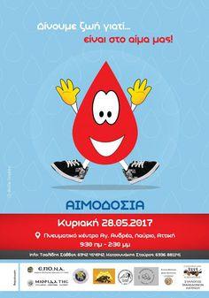 e-Pontos.gr: Εθελοντική αιμοδοσία για τη 19η Μαΐου, ημέρα αφιερ...